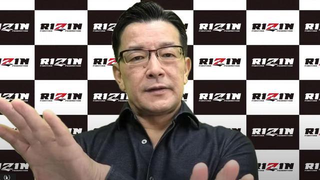 画像: Yogibo presents RIZIN.28東京ドーム大会は6/13(日)へ延期