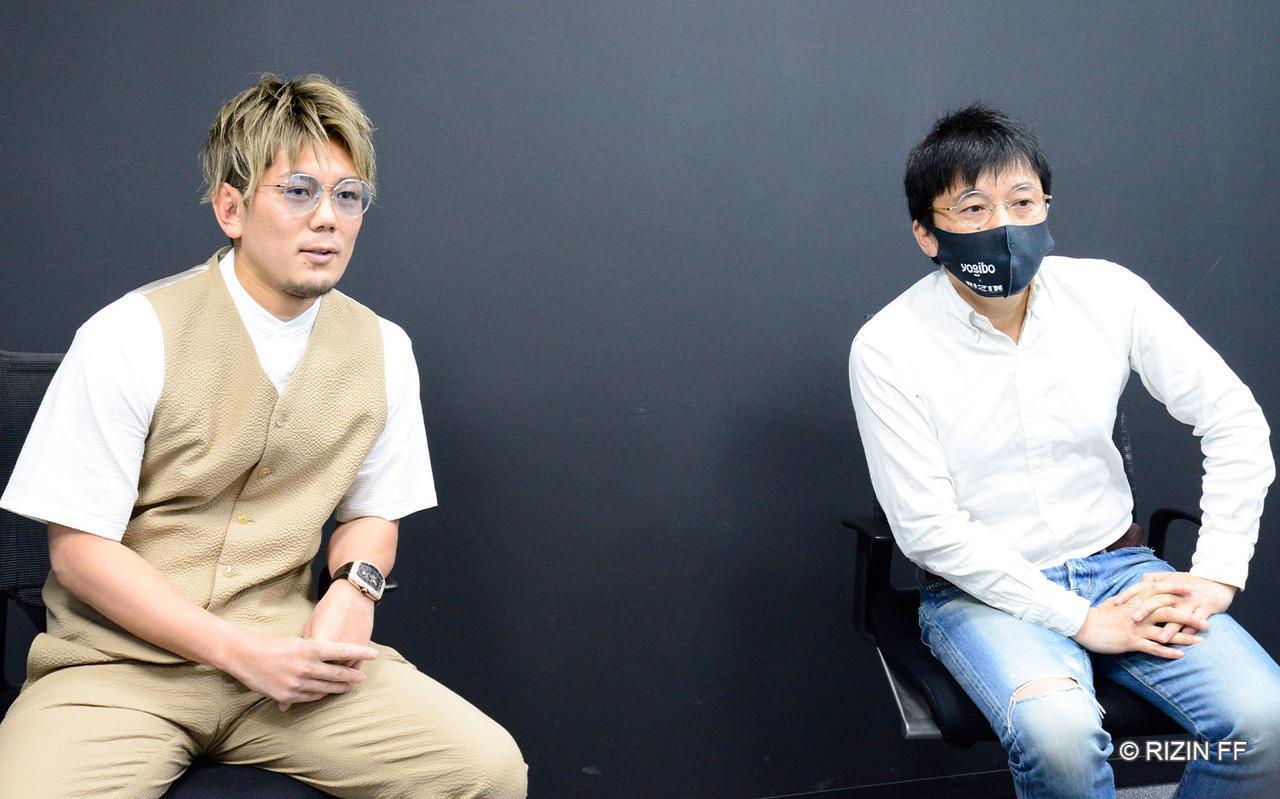 画像: 皇治とRIZIN広報事業部長 笹原圭一