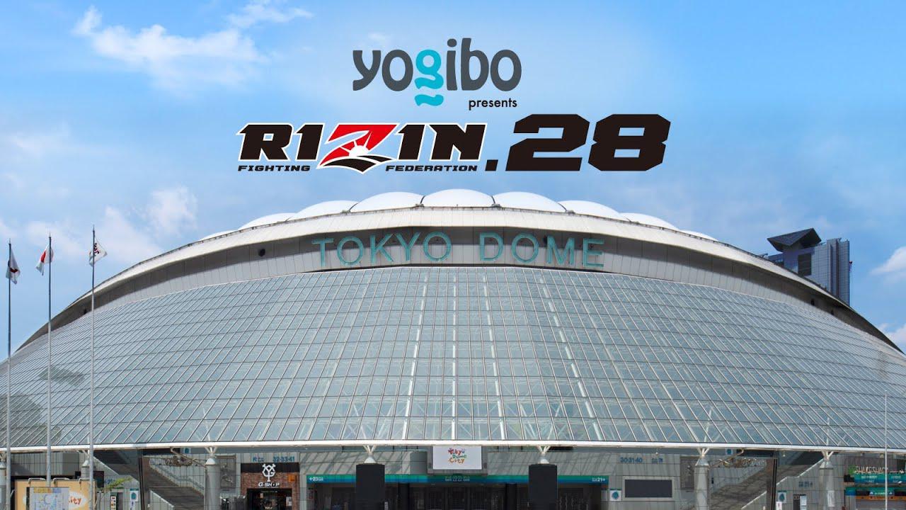 画像: Yogibo presents RIZIN.28 in TOKYO DOME | Trailer (RIZIN BANTAMWEIGHT JAPAN GP 2021) youtu.be
