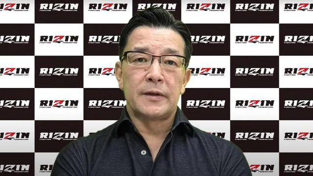 画像: 榊原CEO「格闘技の力でドームを沸かせようと思います」