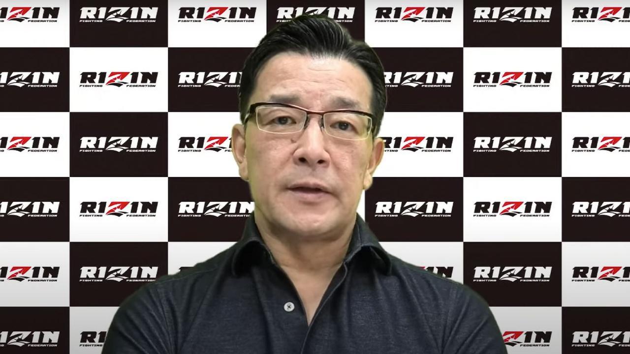 画像: Yogibo presents RIZIN.28 and RIZIN.29 at the Tokyo Dome and Maruzen Intec Arena Hall respectively, Bantamweight Japan GP opening round confirms fight schedule, Yachi gets current SHOOTO Champion.  International stream with English commentary provided by Li