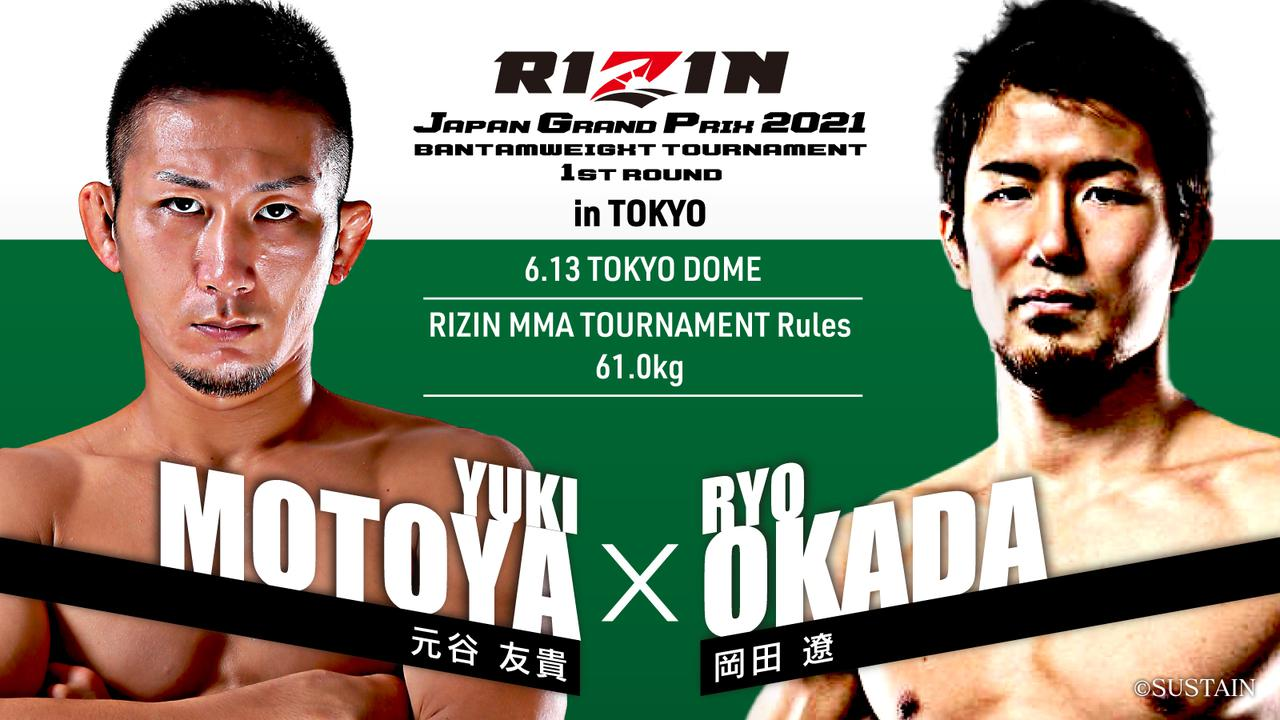 画像3: jp.rizinff.com