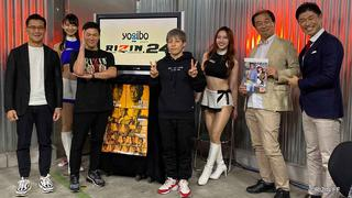 2020年9月 Yogibo presents RIZIN.24 スカパー!直前番組