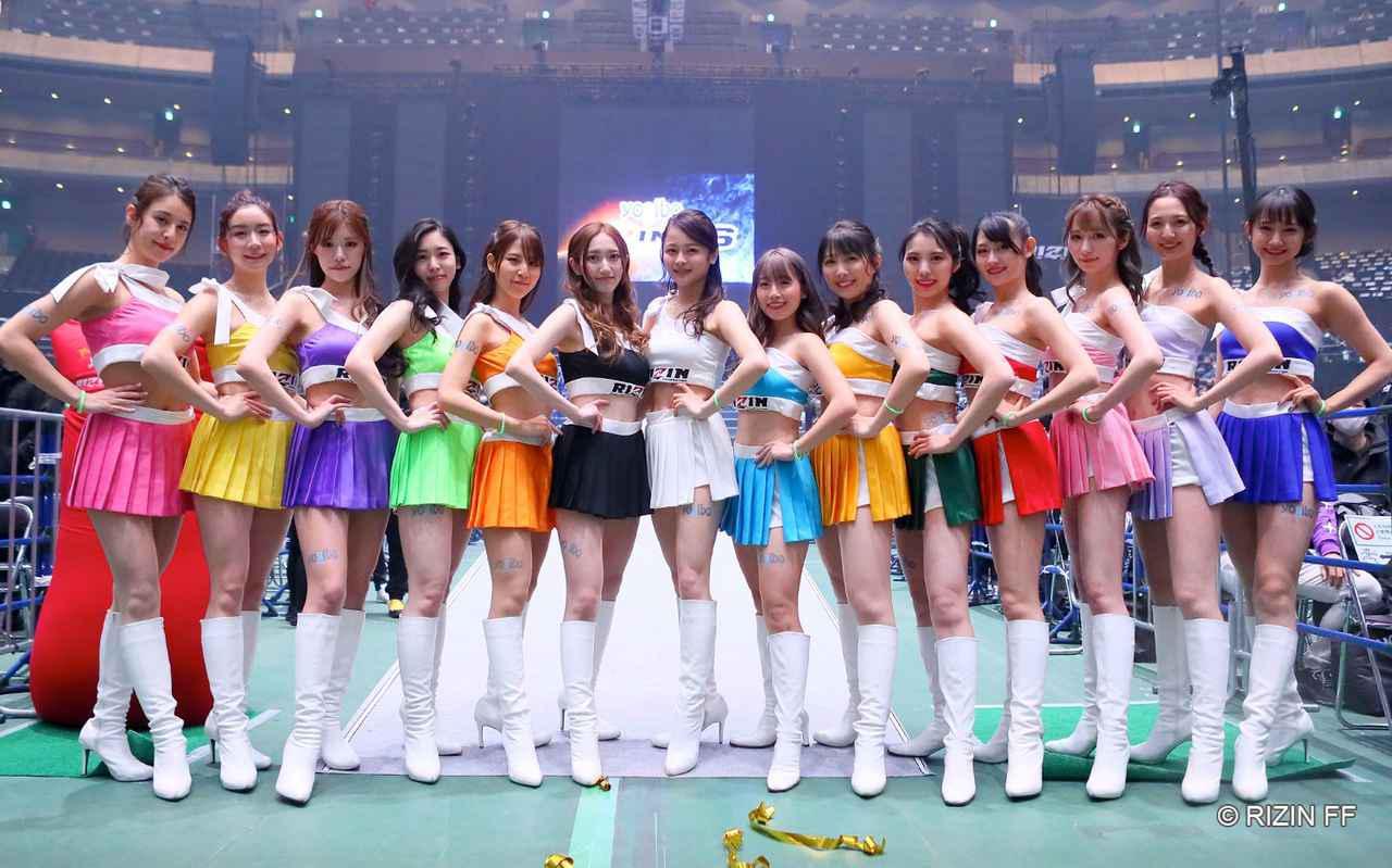 画像: 【応援したい方向け】17LIVE(イチナナ)に登録し、参加者を応援しよう!!