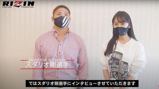 2021年3月 YouTube企画(記者会見後インタビュー)