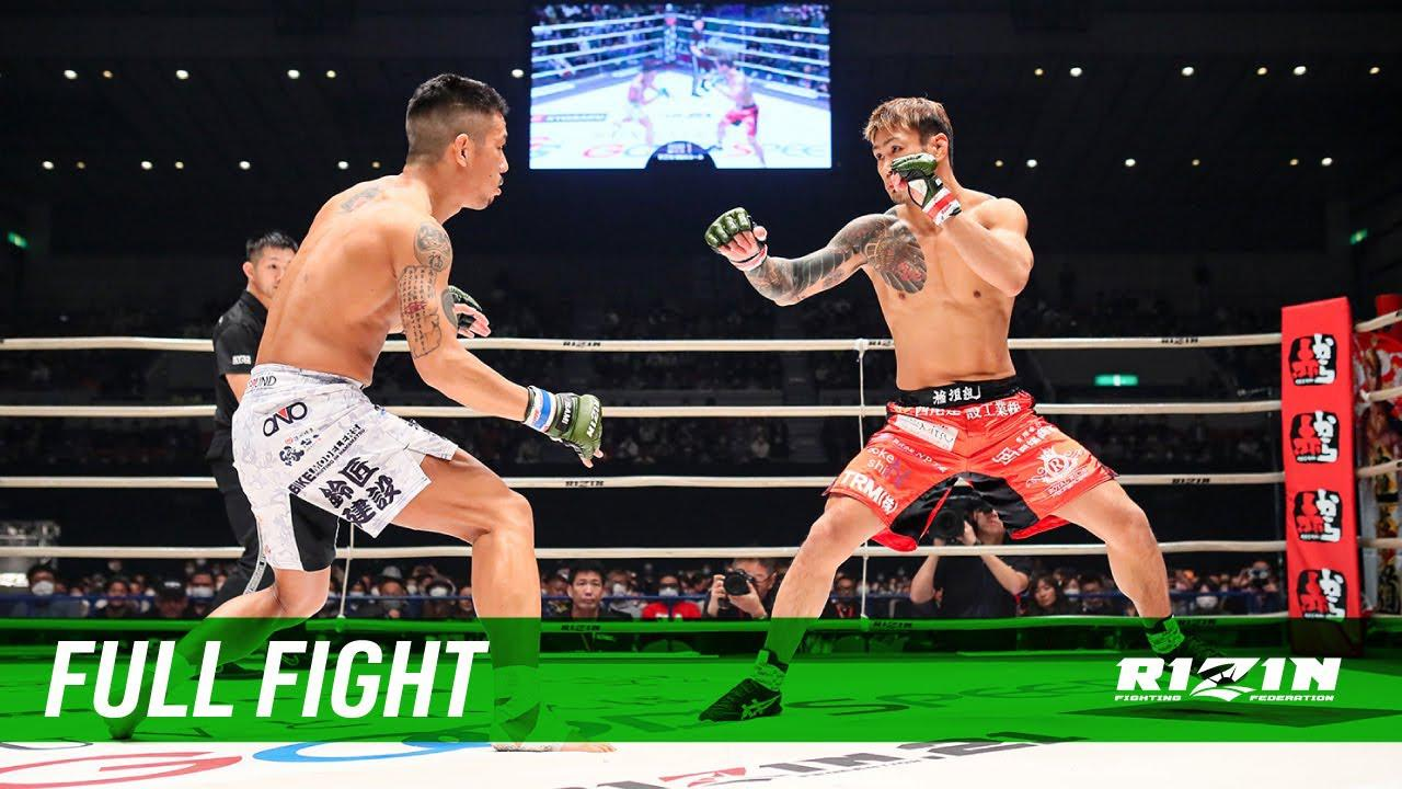 画像: Full Fight | 金太郎 vs. 加藤ケンジ / Kintaro vs. Kenji Kato - RIZIN.21 youtu.be