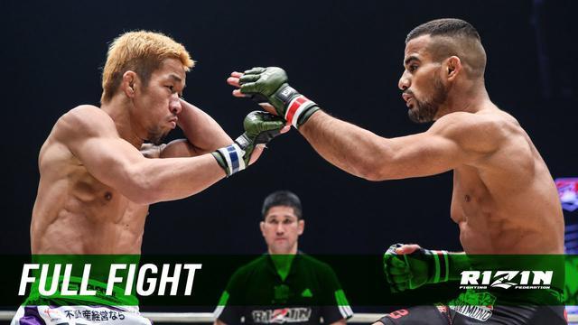 画像: Full Fight | 大塚隆史 vs. カリッド・タハ / Takafumi Otsuka vs. Khalid Taha - 12/29/2017 youtu.be