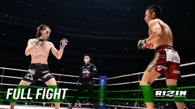 画像: Full Fight | 元谷友貴 vs. 井上直樹 / Yuki Motoya vs. Naoki Inoue - RIZIN.26 youtu.be