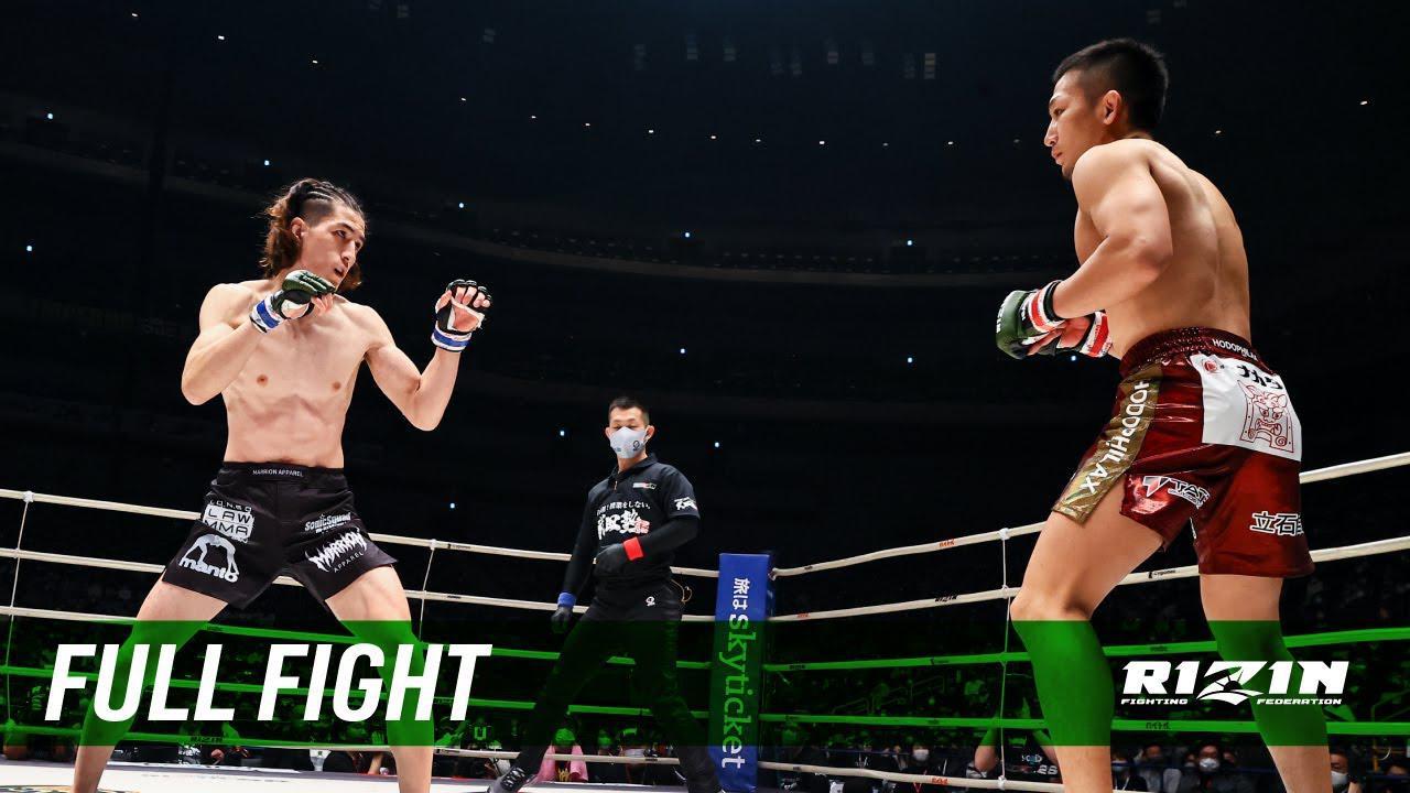 画像: Full Fight   元谷友貴 vs. 井上直樹 / Yuki Motoya vs. Naoki Inoue - RIZIN.26 youtu.be