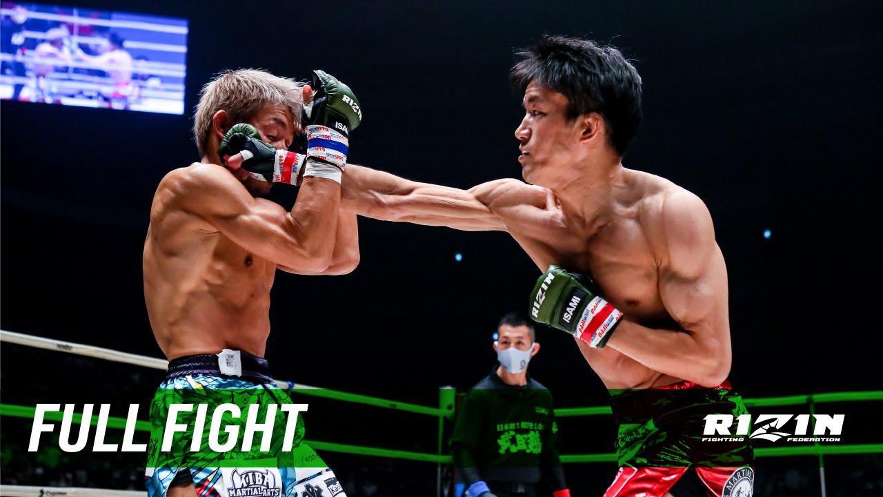 画像: Full Fight   朝倉海 vs. 昇侍 / Kai Asakura vs. Shoji - RIZIN.24 youtu.be