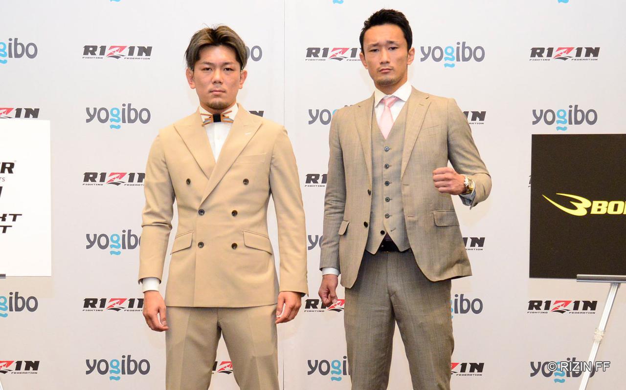 画像: 皇治(左)と梅野源治(右)