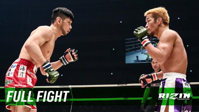 画像: Full Fight | 大塚隆史 vs. 石渡伸太郎 / Takafumi Otsuka vs. Shintaro Ishiwatari - 12/31/2017 youtu.be