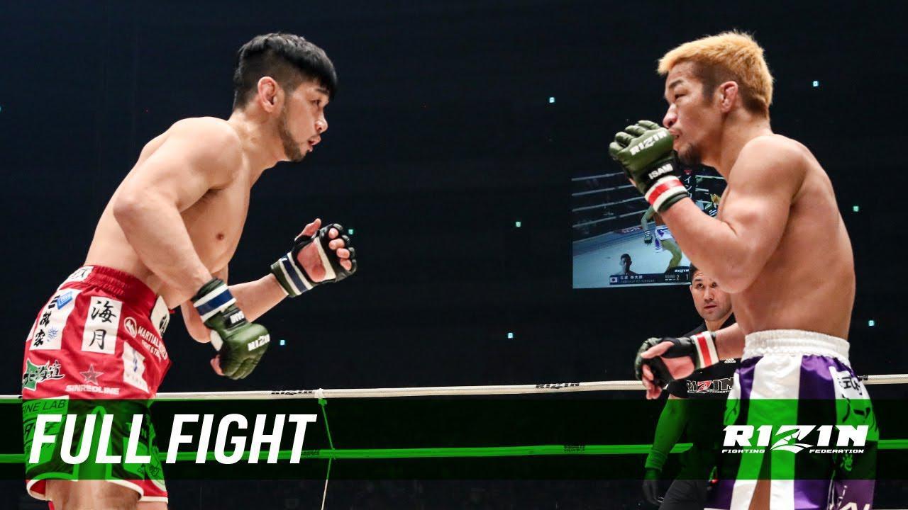 画像: Full Fight   大塚隆史 vs. 石渡伸太郎 / Takafumi Otsuka vs. Shintaro Ishiwatari - 12/31/2017 youtu.be