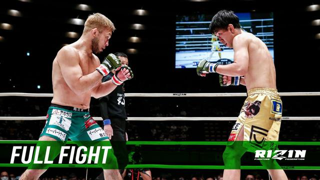 画像: Full Fight | 扇久保博正 vs. 瀧澤謙太 / Hiromasa Ougikubo vs. Kenta Takizawa - RIZIN.25 youtu.be
