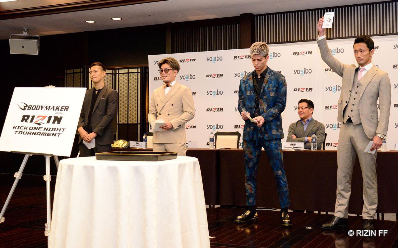 画像4: Yogibo presents RIZIN.29 at the Maruzen Intec Arena Hall, Kouzi, Shiratori, Umeno and Takahashi confirmed for 1-night kick tournament. International stream provided by LiveNow.