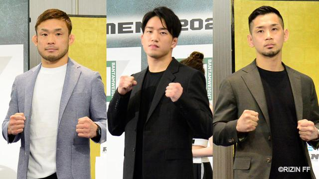 画像: Participants and Match-ups for the 16-man Japan Bantamweight Grand Prix 2021 confirmed. Former champion Kai Asakura, title challenger Hiromasa Ougikubo and 2017 Bantamweight Grand Prix finalist Shintaro Ishiwatari confirmed. - RIZIN FIGHTING FEDERATION オフィシャルサイト