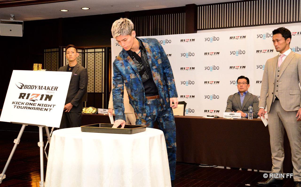 画像3: Yogibo presents RIZIN.29 at the Maruzen Intec Arena Hall, Kouzi, Shiratori, Umeno and Takahashi confirmed for 1-night kick tournament. International stream provided by LiveNow.