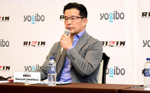 画像1: Yogibo presents RIZIN.29 at the Maruzen Intec Arena Hall, Kouzi, Shiratori, Umeno and Takahashi confirmed for 1-night kick tournament. International stream provided by LiveNow.