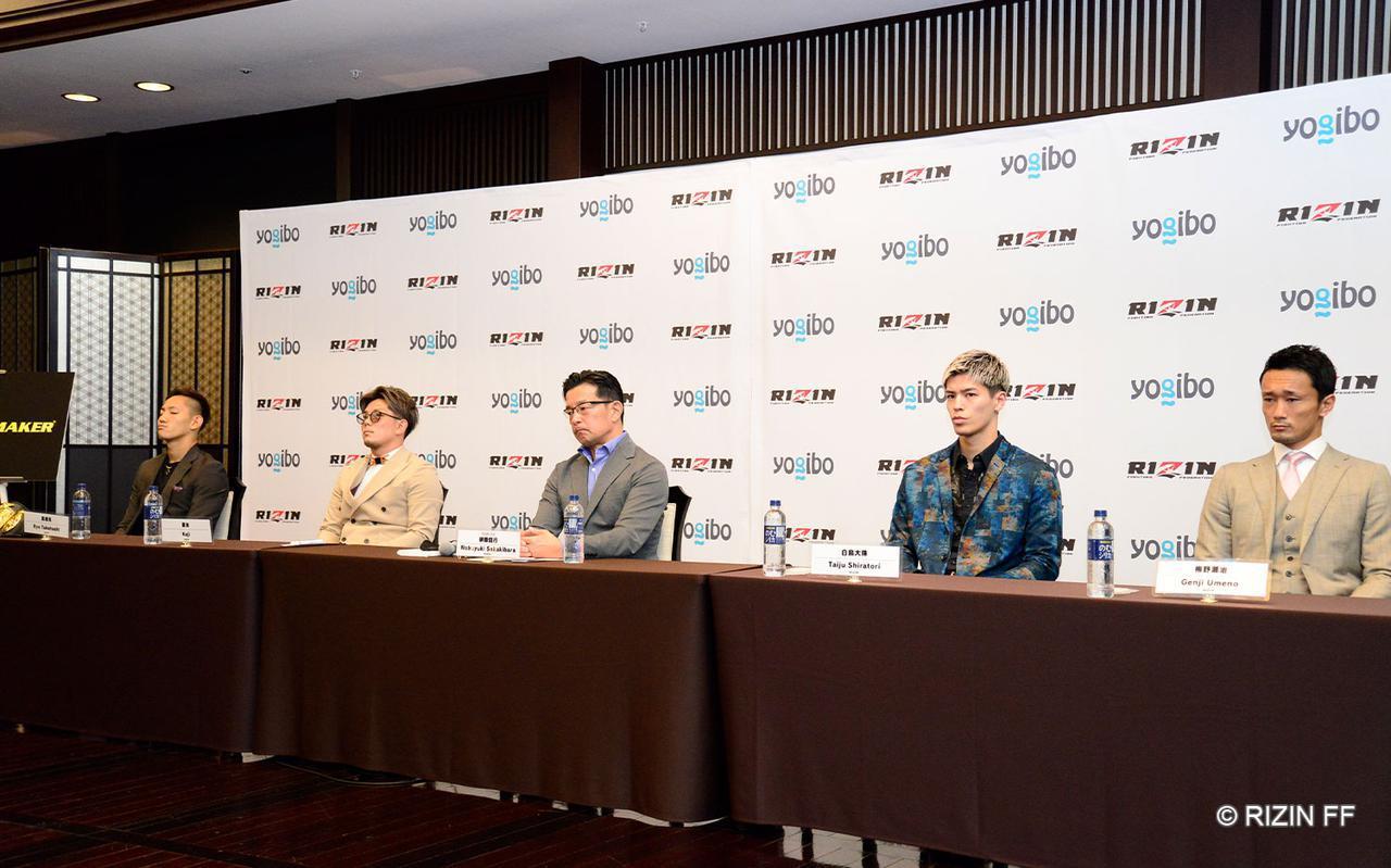 画像7: Yogibo presents RIZIN.29 at the Maruzen Intec Arena Hall, Kouzi, Shiratori, Umeno and Takahashi confirmed for 1-night kick tournament. International stream provided by LiveNow.