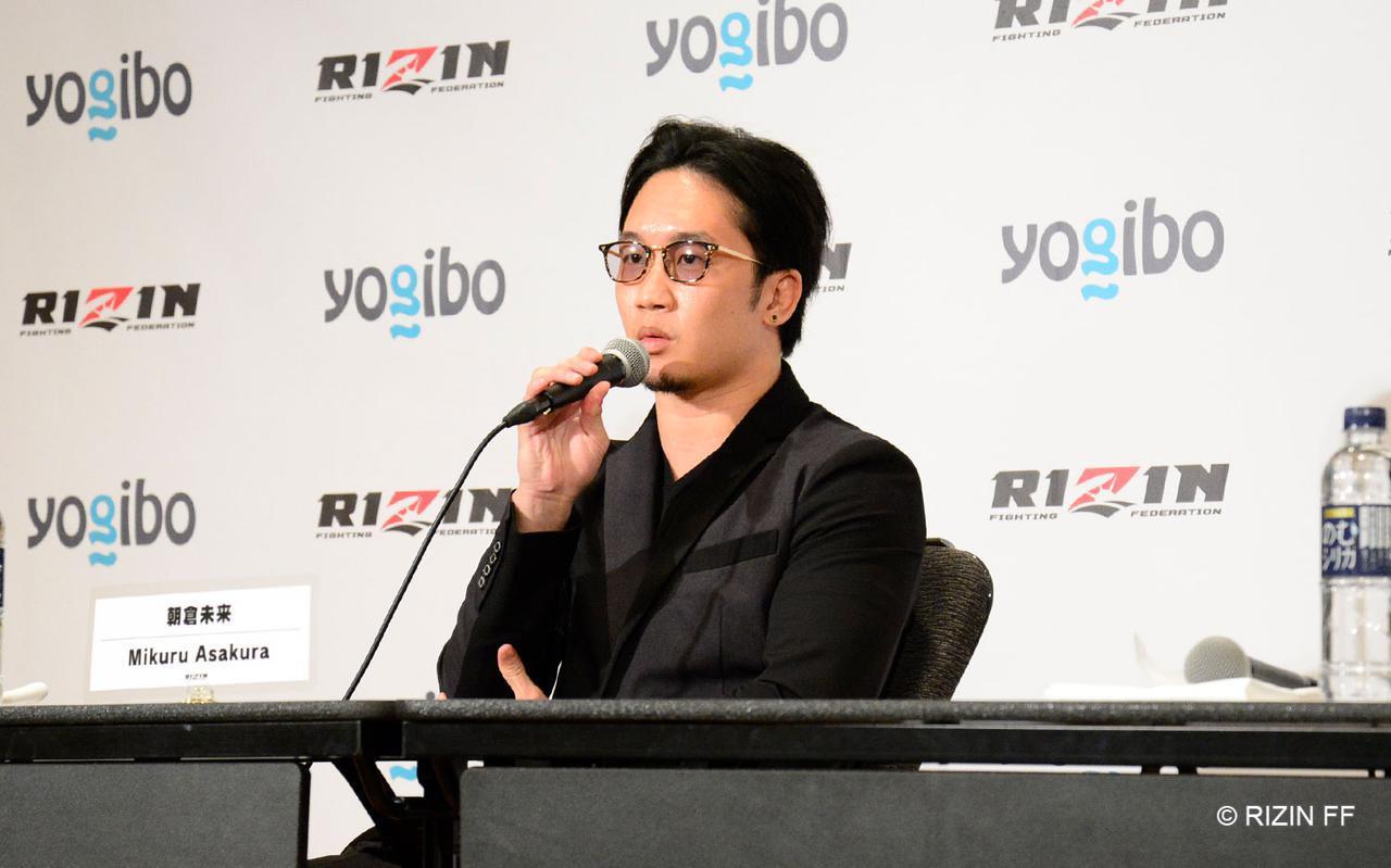 画像: Mikuru Asakura