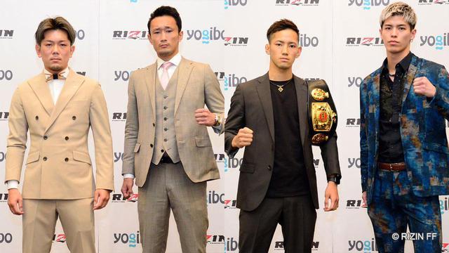 画像: Yogibo presents RIZIN.29 at the Maruzen Intec Arena Hall, Kouzi, Shiratori, Umeno and Takahashi confirmed for 1-night kick tournament. International stream provided by LiveNow. - RIZIN FIGHTING FEDERATION オフィシャルサイト