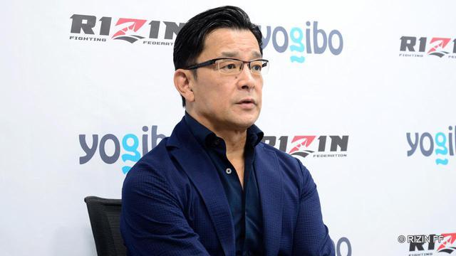 画像: Yogibo presents RIZIN.29 at the Maruzen Intec Arena postponed until June 27th. TOKYO