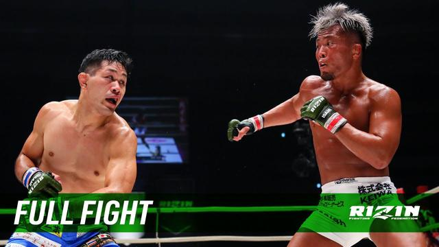 画像: Full Fight   武田光司 vs. 川名雄生 / Koji Takeda vs. Yuki Kawana - RIZIN.24 youtu.be