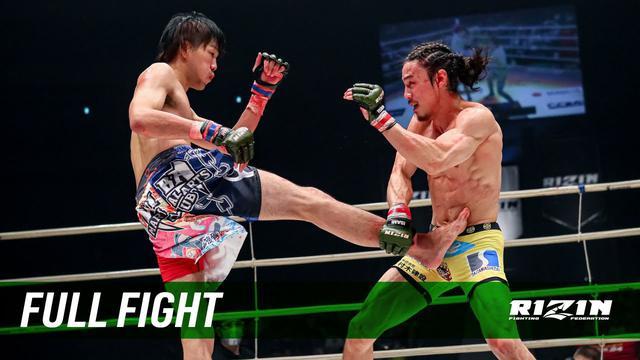 画像: Full Fight   矢地祐介 vs. 大原樹里 / Yusuke Yachi vs. Juri Ohara - RIZIN.24 youtu.be