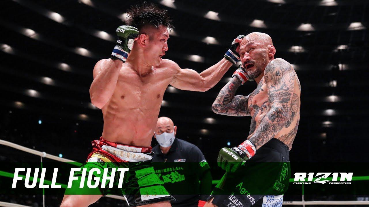 画像: Full Fight | 朴光哲 vs. 白川陸斗 / Kotetsu Boku vs. Rikuto Shirakawa - RIZIN.25 youtu.be