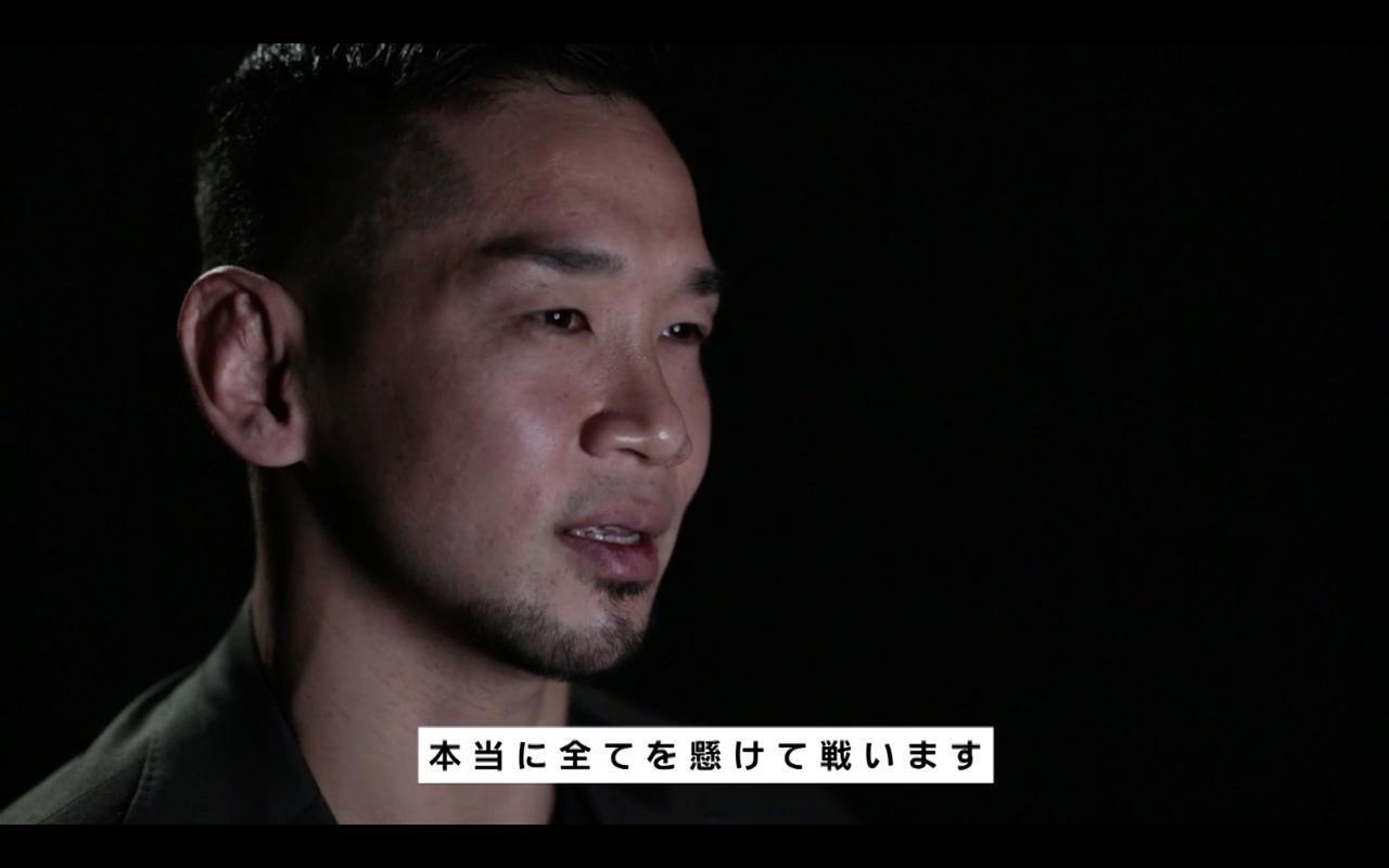画像6: 朝倉vs.渡部など、バンタム級JAPANグランプリ出場選手に密着!RIZIN CONFESSIONS #70 配信開始!