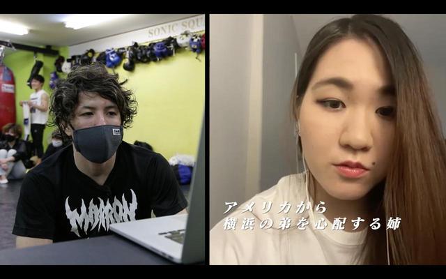 画像2: 石渡vs.井上、元谷vs.岡田、バンタム級JAPANグランプリ出場選手に密着!RIZIN CONFESSIONS #71 配信開始!