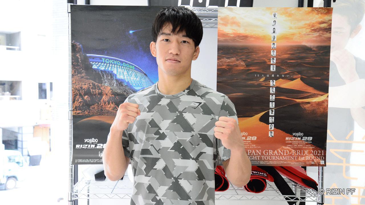 画像: 朝倉「確実に優勝しなきゃいけないと思います」Yogibo presents RIZIN.28 公開練習 - RIZIN FIGHTING FEDERATION オフィシャルサイト