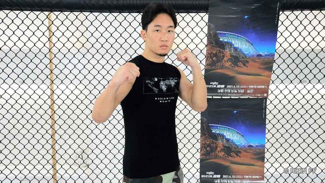 画像: 朝倉未来「チャンスがあれば倒しに行きます」Yogibo presents RIZIN.28 公開練習 - RIZIN FIGHTING FEDERATION オフィシャルサイト