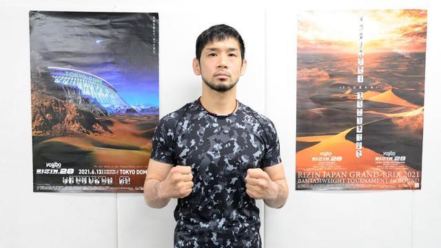 画像: 【公開練習】石渡伸太郎 | Yogibo presents RIZIN.28 youtu.be