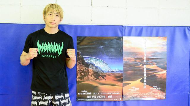 画像: 【公開練習】渡部修斗 | Yogibo presents RIZIN.28 youtu.be