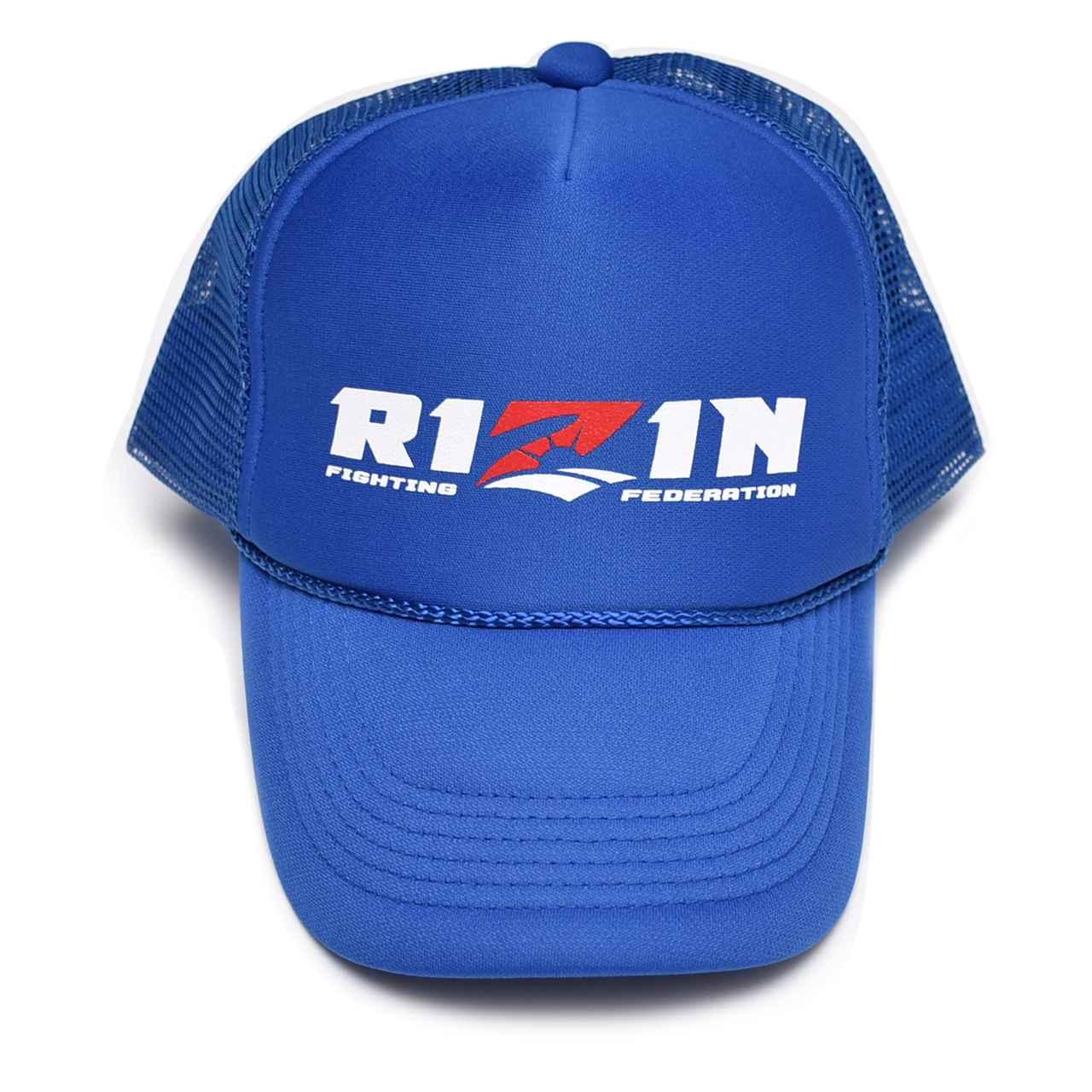 画像: https://shop.rizinff.com/