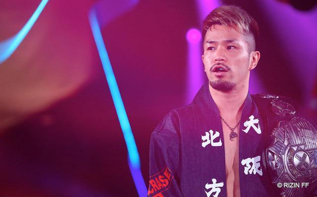 画像: Daichi Kitakata