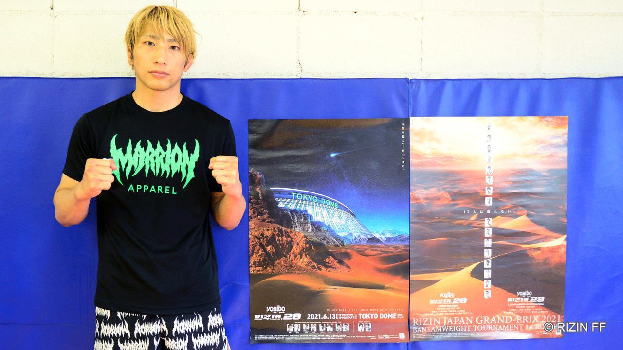 画像: 渡部「応援してくれる人達に応えたい、だから勝ちたい」Yogibo presents RIZIN.28 公開練習 - RIZIN FIGHTING FEDERATION オフィシャルサイト