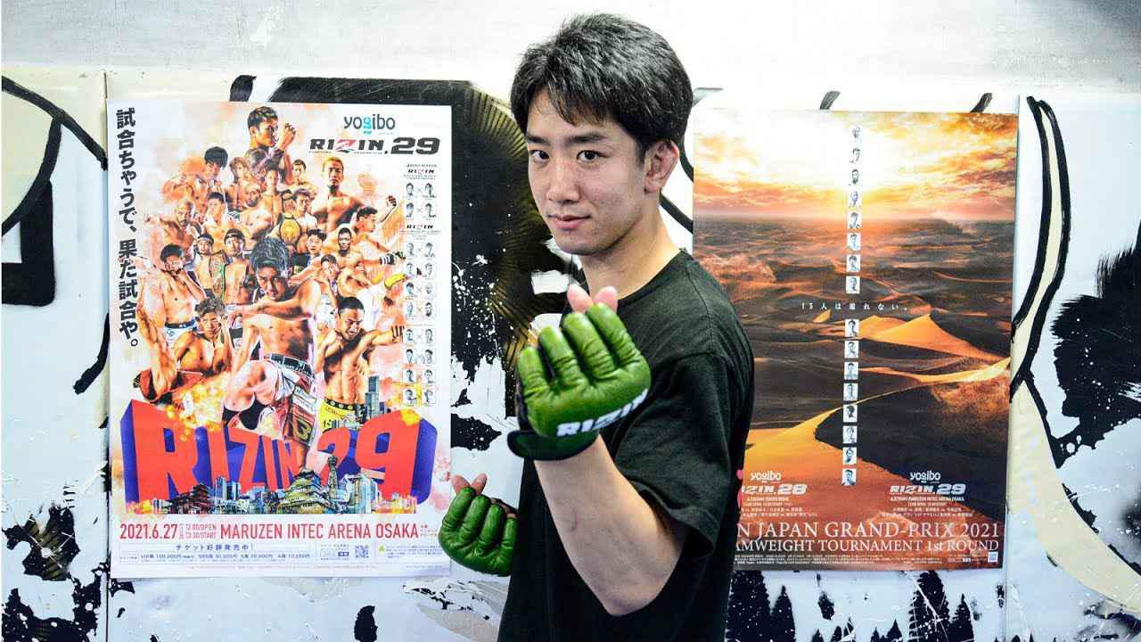 画像: 瀧澤「リスクを冒さないと勝てない試合」Yogibo presents RIZIN.29 公開練習 - RIZIN FIGHTING FEDERATION オフィシャルサイト