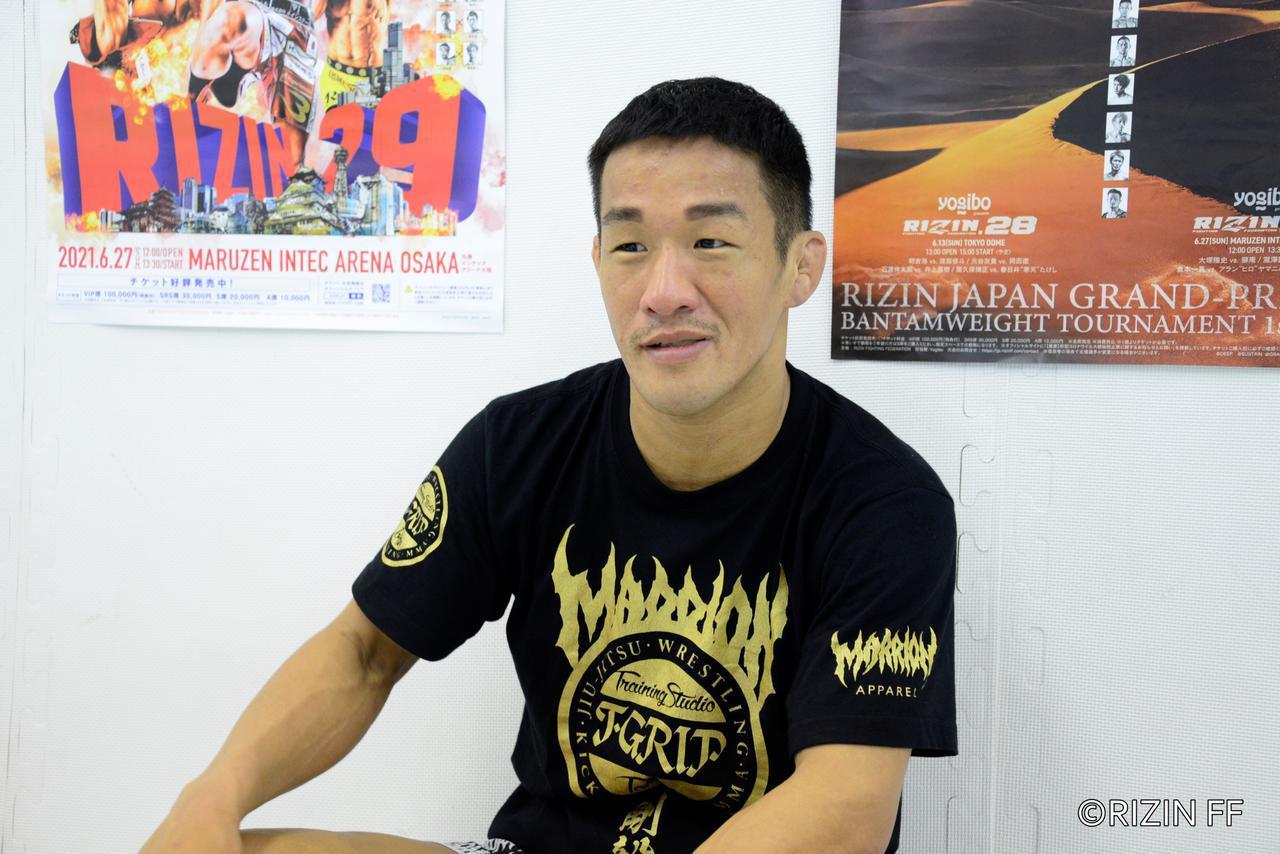画像1: 大塚を支える松嶋こよみが大塚のコンディションを語る