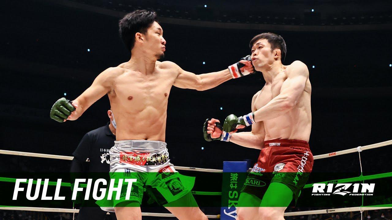 """画像1: Full Fight   朝倉未来 vs. 弥益ドミネーター聡志 / Mikuru Asakura vs. Satoshi""""Dominator""""Yamasu - RIZIN.26 youtu.be"""