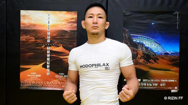 画像: 元谷「優勝すれば、全部ひっくり返せる」Yogibo presents RIZIN.28 公開練習 - RIZIN FIGHTING FEDERATION オフィシャルサイト
