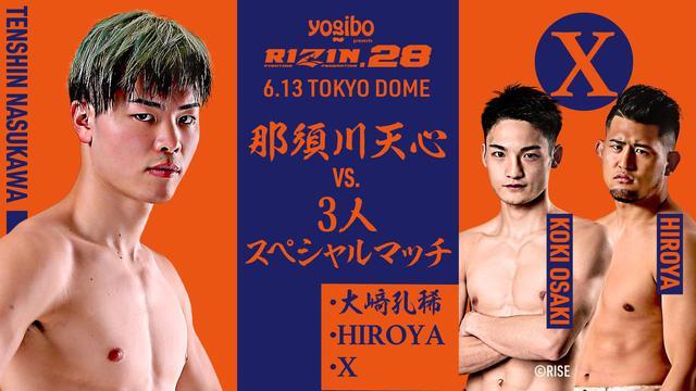 画像: Tenshin Nasukawa features as the co-main event at the historic Tokyo Dome