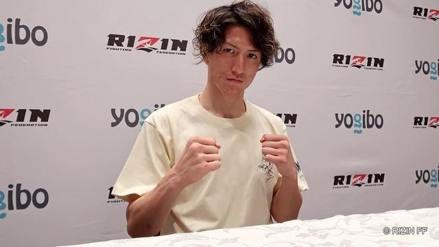 画像: Yogibo presents RIZIN 28 井上直樹 試合前インタビュー youtu.be