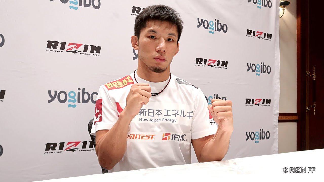 画像: Yogibo presents RIZIN 28 斎藤裕 試合前インタビュー youtu.be