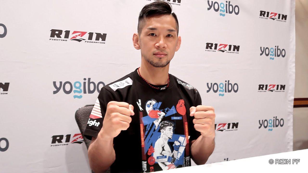 画像: Yogibo presents RIZIN 28 石渡伸太郎  試合前インタビュー youtu.be