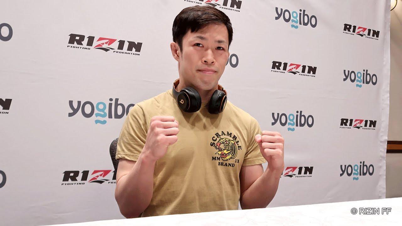 画像: Yogibo presents RIZIN 28 弥益ドミネーター聡志 試合前インタビュー youtu.be
