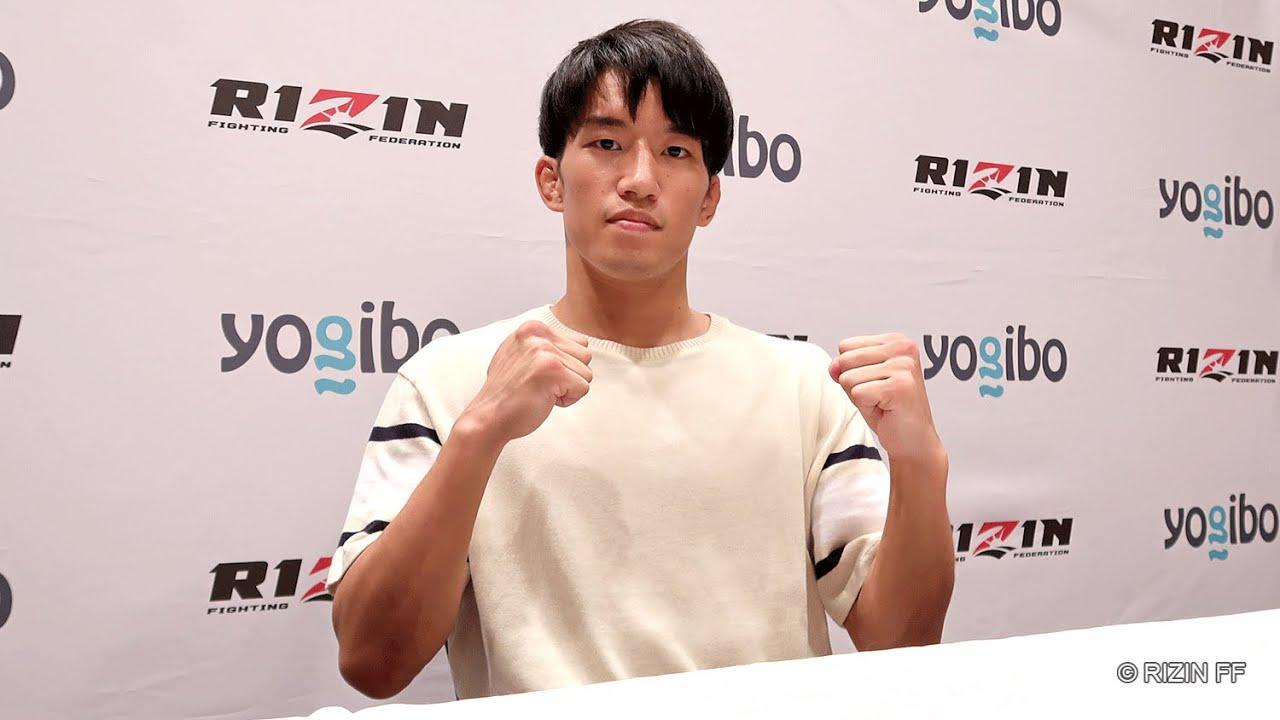 画像: Yogibo presents RIZIN 28 朝倉海 試合前インタビュー youtu.be