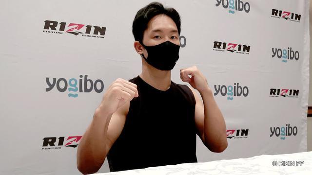画像: Yogibo presents RIZIN 28 朝倉未来 試合前インタビュー youtu.be
