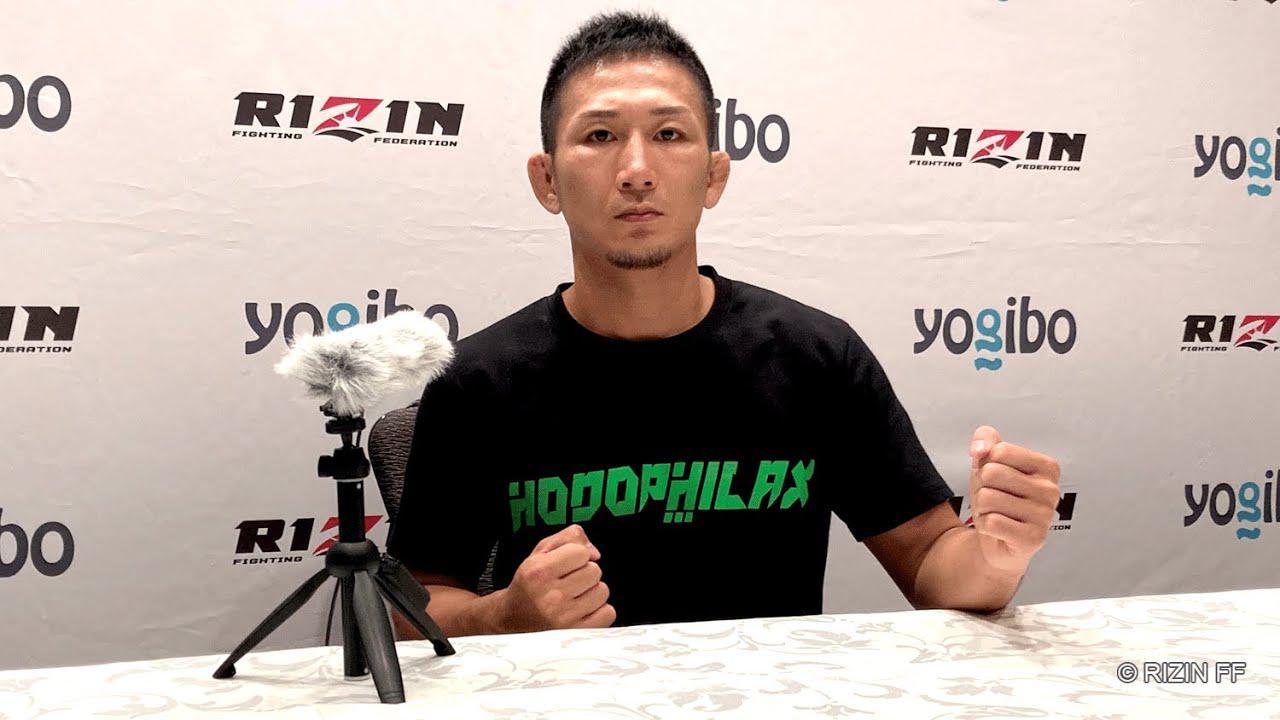 画像: Yogibo presents RIZIN 28 元谷友貴  試合前インタビュー youtu.be